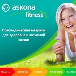 Askona Fitness